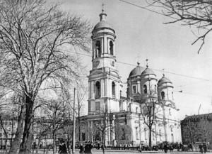 konfsobor1939